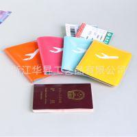 供应PVC护照套 护照夹 行李牌等旅行证件套装 厂家直销,价廉物美