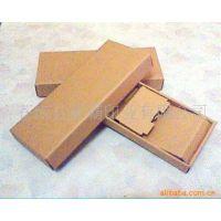 提供包装盒 牛皮纸盒 PVC盒加工