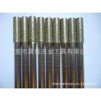 供应非标CBN磨头 沾火材料研磨专用CBN磨头 深孔磨头切削快