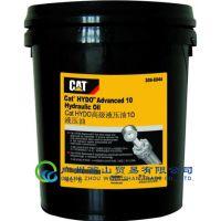 卡特CAT 专用冷却液205-6611
