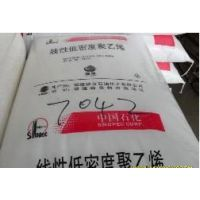 LLDPE/镇海炼化/DNDA-8320 高透明PE 高光泽LLDPE DNDA-8320