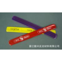 供应PVC反光贴片,PVC反光挂件,反光手腕带制作材料反光片