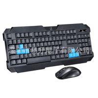 供应追光豹 8868 2.4G无线键盘鼠标套装  超低价无线键鼠套装批发