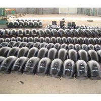 供应焊接弯头价格|45度焊接弯头|30度弯头|煨制弯头|螺纹弯头