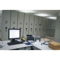 档案密集柜厂家,专业生产各种型号密集柜