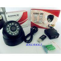 监控一体机摄像头 插卡监控 店铺家庭监控摄像头同步录音录像