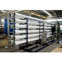 重庆反渗透纯水设备 大型反渗透水处理设备