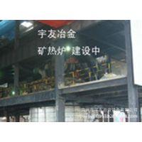 专业供应16500KVA 及以上矿热炉电炉成套部件