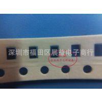 BGA825L6S E6327 进口原装射频双极晶体管 1.55~1.615GHz可供样品