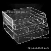 深圳龙岗厂家专业生产定做家居用品亚克力收纳盒收纳箱Z-8