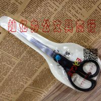 供应益而高剪刀TY395-7益而高标准7寸剪刀益而高TY395-7剪刀