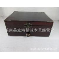厂家定制直销 仿红木盒子 收纳盒 礼品盒  眼镜盒 樟木盒