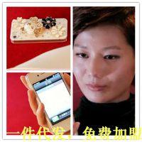 正品韩芷苓明星iphone4 /4s苹果手机壳微店 代发淘宝爆款厂家直销