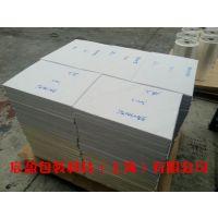 厂家直销离型纸,硅油纸,淋膜纸等纸塑产品