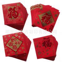 印刷厂供应进口纸高档红包  可按客户需求定制 创意红包