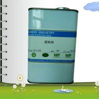 XB2-514供应通用固化剂 丝印油墨固化剂 丝印辅助材料硬化剂