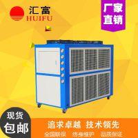 汇富直销淋膜机专用冷水机_流延机配套制冷机