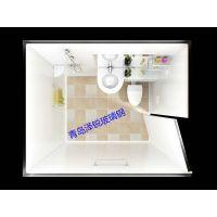 玻璃钢装修工程整体卫生间干湿分离装修工程