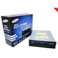 供应深圳厂家电脑周边配件批发 DVD刻录机 SATA口 串口