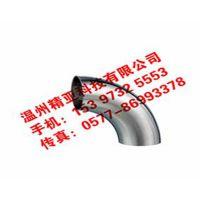 供应厂家直销 温州精亚 厂家直销 不锈钢316L 90° 焊接 弯头