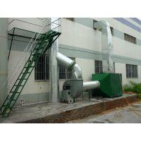 供应实验室排风废气净化塔/活性碳吸附塔