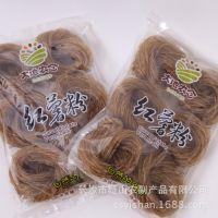 产地直销 湖南特产红薯粉 红薯粉丝批发 包运费 量大从优 红薯粉久煮不烂