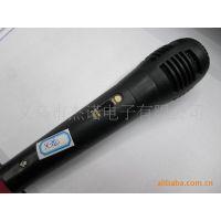外贸JS-4015  玩具礼品麦克风 儿童玩具乐器 麦克风话筒