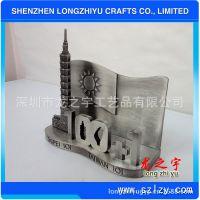 厂家专业生产台湾101大楼金属名片座 台湾旅游纪念品