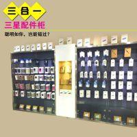 供应南京苹果土豪金展示配柜受理台移动办公桌厂家直销现货