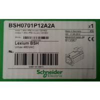 施耐德BMH系列交流伺服电机BMH0701P16A1A一级代理