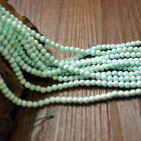 纯天然湖北十堰原矿绿松石无任何处理218颗佛珠手链项链隔珠