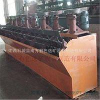 供应南方选矿选别铜矿各种浮选机设备、