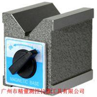 供应广州精量销售中国广秋牌磁性三角台YV-7K