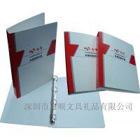 供应深PP文件夹/资料夹价格/定购文件夹