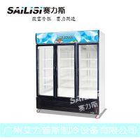 赛力斯三门风冷展示柜 超市饮料水果保鲜陈列柜 冰柜