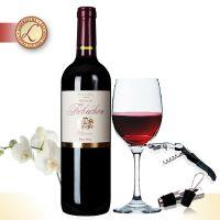 供应进口意大利红酒中文标签备案需要什么资料