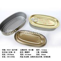 供应501#椭圆形H36MM、方罐、椭圆罐、圆罐、方便桶等马口铁罐容器罐
