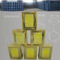 厂家批发铝塑板专用万能胶 高品质SBS万能胶