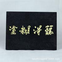 活性炭雕工艺品礼品代加工OEM招代理商经销商家居装饰品碳雕价格