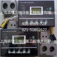 MAM-880 螺杆空压机控制器MAM-880 控制器 MAM880 空压机控制器