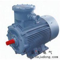 陕西咸阳惠民补贴高效率电动机 YE3-315S-4 110KW IP55 B3