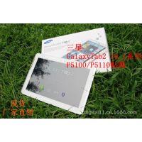 现货三星平板P5100 Galaxy Tab 2 10.1高清保护膜 平板电脑贴膜