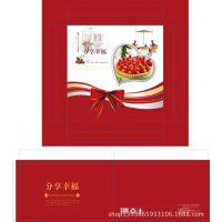 透明包装盒展示纸盒 餐用打包盒 点心包装盒 寿司纸盒 厂家提供