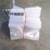 PP平口袋透明薄膜袋塑料包装袋18cm*36cm*5s 工厂接单定制