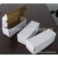供应纸盒彩盒 瓦楞纸盒彩盒 折叠纸盒彩盒 精美包装 提供印前设计
