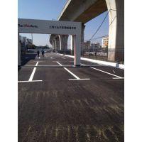 宝安市政道路标线/绿道标线/小区停车位标线施工厂家