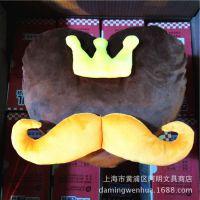 厂家直销 韩式 可米儿水果热水袋 充电 发热手保暖批发可拆 暖宝