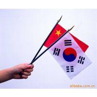 纸旗,广告纸旗,手握纸旗,广告吊旗,广告串旗,手摇旗,批发旗帜