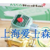 ASCO电磁阀8316G064 原装正品 进口