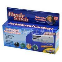 创意礼品 高品质手持电动缝纫机/小型袖珍电动缝纫机 迷你缝纫机